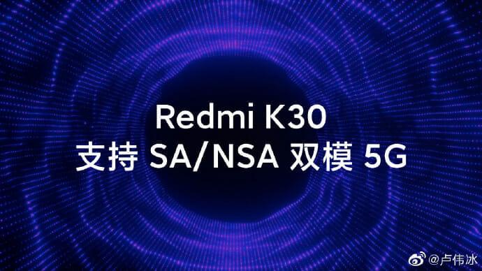 Redmi K30 ще бъде представен на 10 декември 2019г.