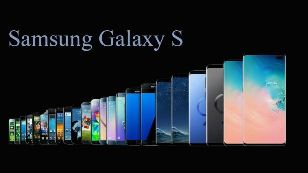 Пътят на линията Galaxy S на Samsung