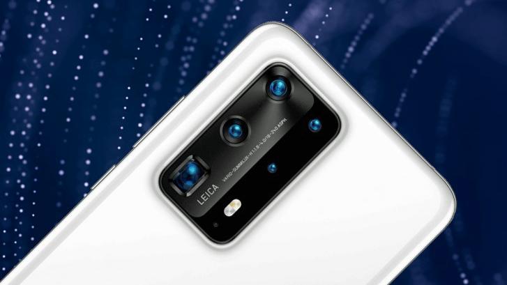 Телефоните на Huawei от серията P40 ще се зареждат с мощност 22,5W и 40W