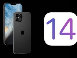 iphone-12-pro-max-ios 14
