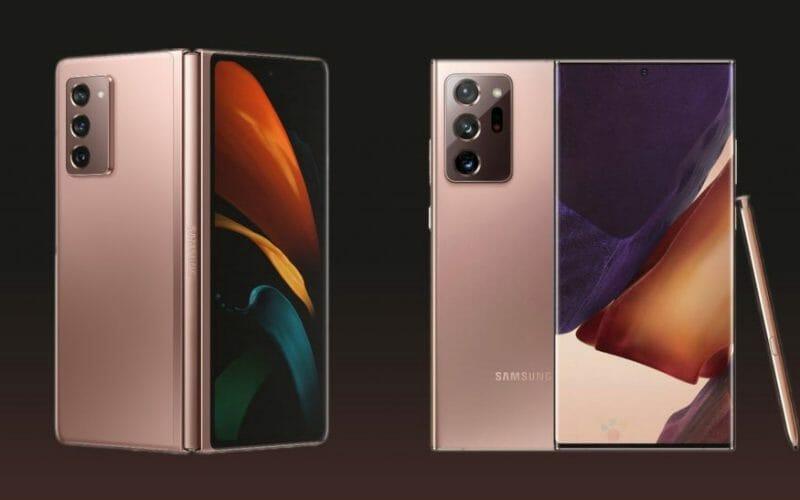 Galaxy-Note-20-Ultra-Z-Fold-2 адаптивна честота на опресняване на екраните до 120 Hz