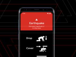 система за предуперждения за земетресения на Google