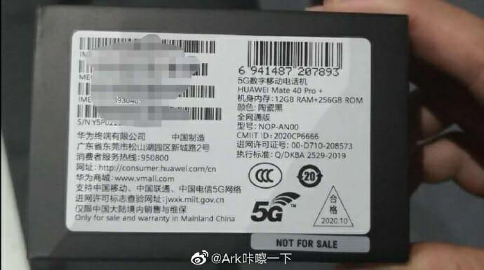 Снимка на гърба на кутята на Huawei Mate 40 Pro+, публикувана в китайската социална mрежа Weibo, разкрива, че ще бъде с гръб от черна керамика, 8 GB RAM и 265 GB памет
